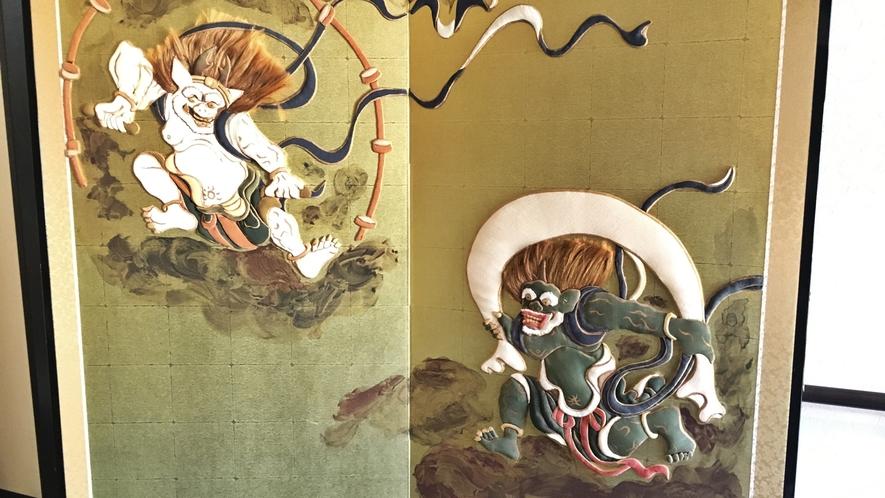 *【女将手作りの屏風】風神雷神の押絵。2年かけて作成しました