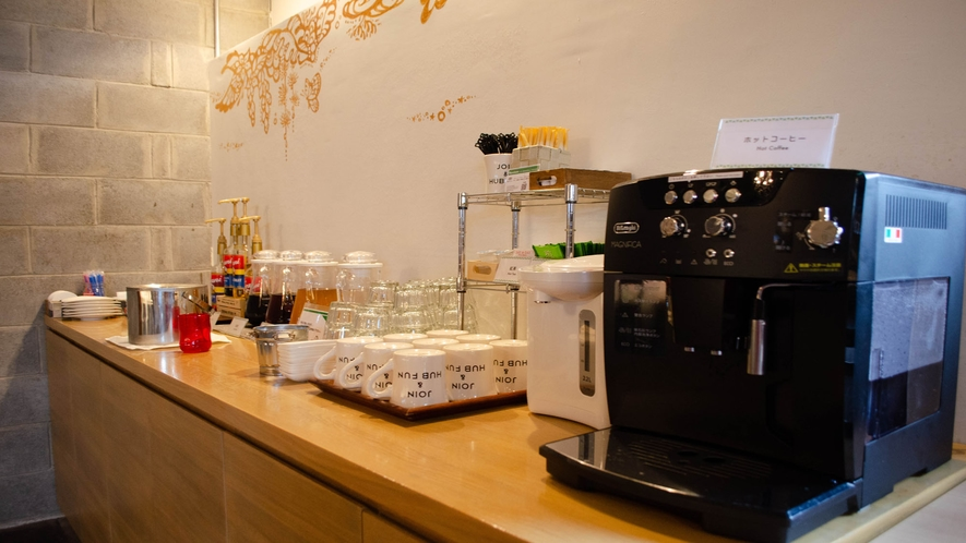 【カフェ&バーYui】ご滞在中はドリンクバーをご利用いただけます。