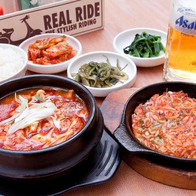 【韓国料理の夕食&ドリンク付き(アルコールあり)】ホテル隣接の「のほほん」で韓国料理を堪能(2食付)