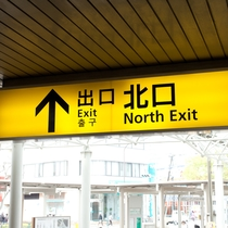 都営新宿線「船橋駅北口」徒歩1分(1)