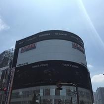 JR新宿駅東口周辺