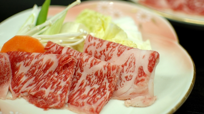 【食べたい銘柄牛】仙台黒毛和牛プラン♪柔らか和牛をすき焼きで♪