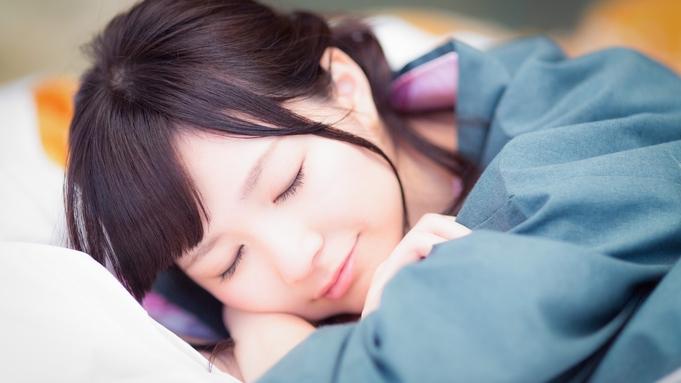 【朝はゆっくりの方へ♪】【1泊夕食付朝食なし】11時アウトまでのんびり♪朝寝坊プラン