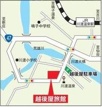 越後屋旅館・地図