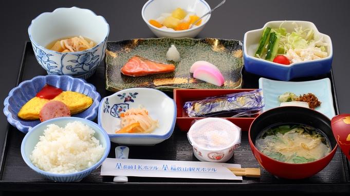 【夏旅セール】JR長崎駅より徒歩5分!長崎滞在の拠点に最適♪<朝食付>