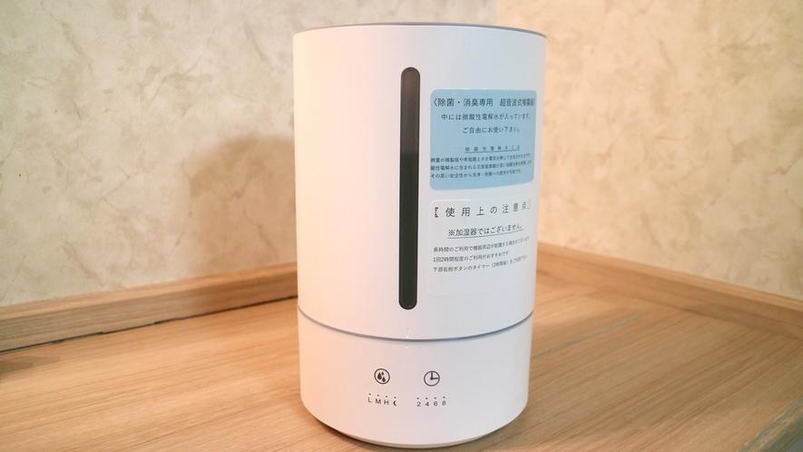 次亜塩素酸噴霧器(ミニシングル以外のお部屋に設置)