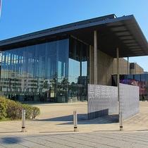 長崎県美術館(当館より徒歩約14分、電車で約12分)