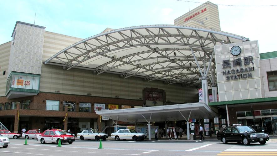 JR長崎駅までは当館より徒歩約5分。路面電車の乗り場も近く、主要観光地へのアクセス良好。
