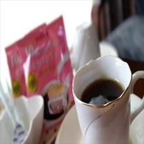 ネットでお申込の方限定でコーヒーセットをご用意