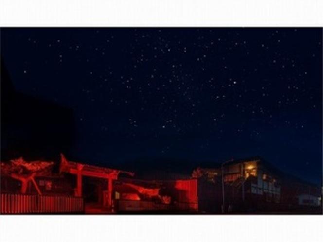 星灯りの宿外観。