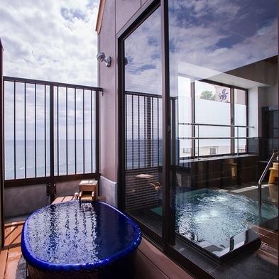 【夏旅セール】夏休みも!伊勢海老&鮑&金目鯛とファミリー・カップルに人気の貸切風呂付!超破格プラン!