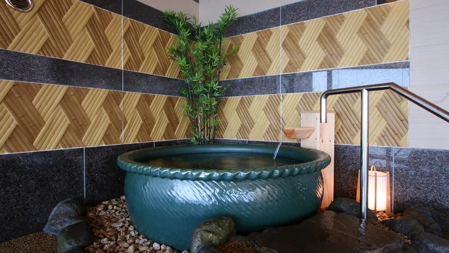 洋々湯苑 水風呂