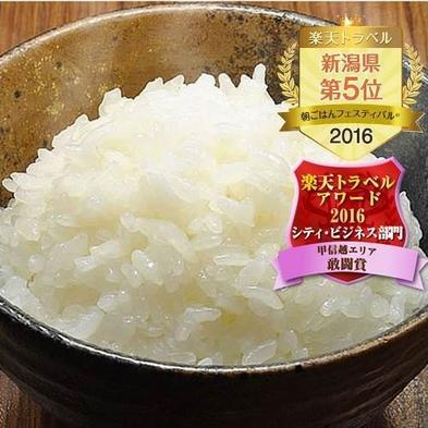 ◎ありがとうございます◎受賞!【ゴールドアワード2019】ポイント10倍&まずもって米が旨っ!朝食付