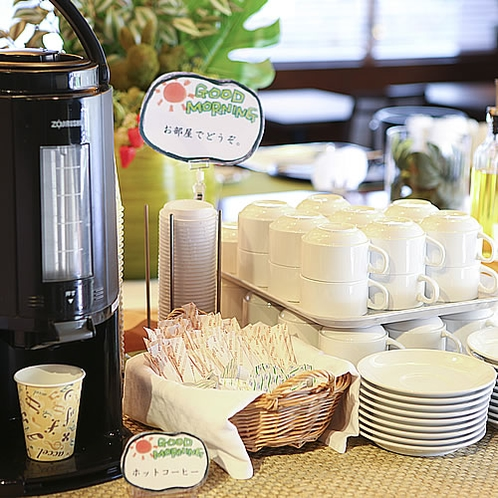 朝食のあとで、お部屋でほっとコーヒー(朝食バイキング・コーヒーテイクアウト)
