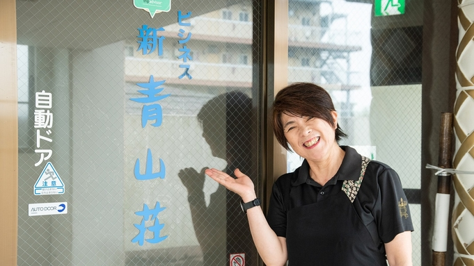 【連泊限定】5連泊以上で1000円もお得♪山鹿温泉を大満喫♪<素泊まり>