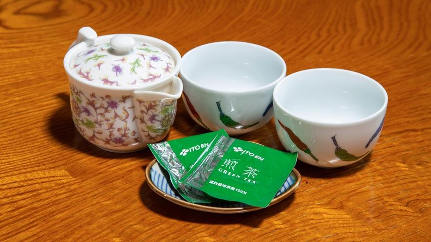 *【お茶セット】お部屋で温かいお茶をお召し上がりください。