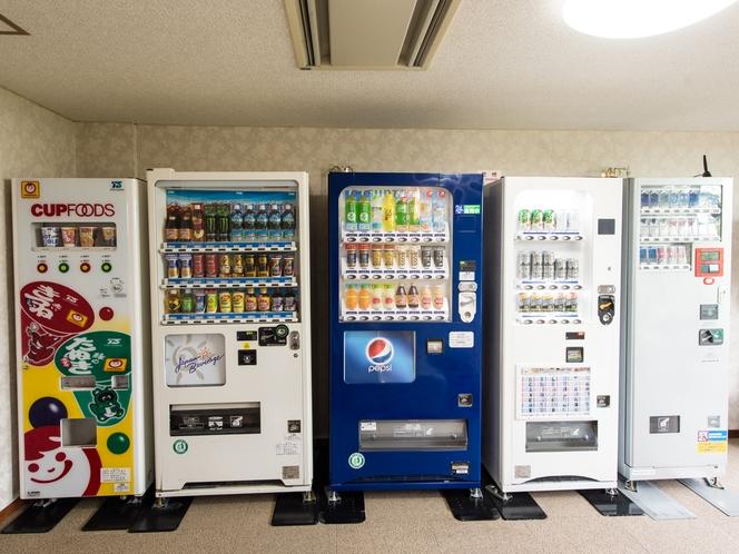 【自動販売機コーナー】