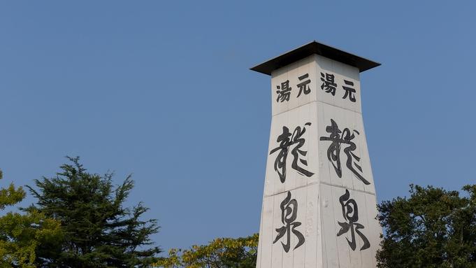【ビジネスOK◇素泊り|泊まるだけ】食事は我慢しても温泉は譲れない!日本海側最大の100%天然源泉♪