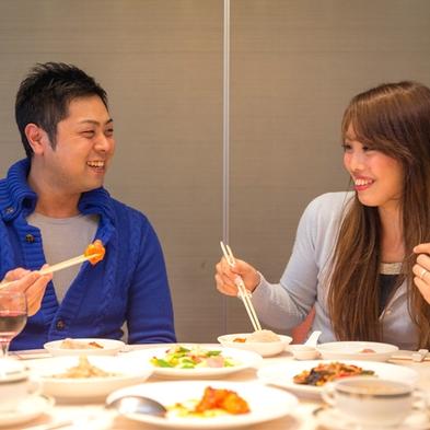 ◆2名から飲み放題◆ 四川料理とお酒のコラボ★少人数も大歓迎!≪90分間飲み放題♪≫ ワイワイ酒盛♪