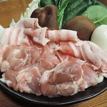 *【冬季:豆乳鍋】