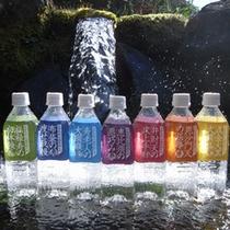 *七福星人の水