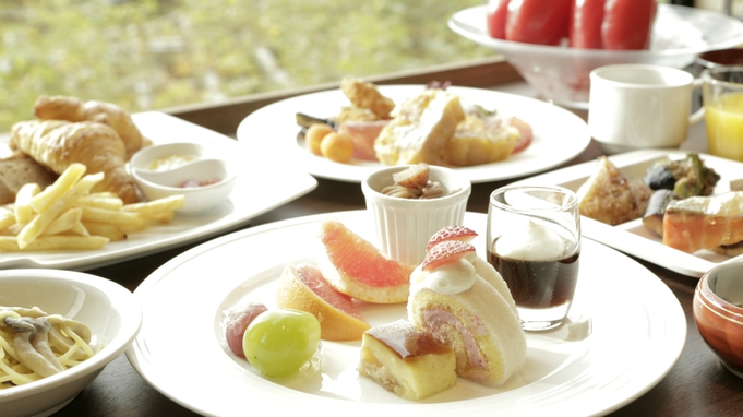 【1泊朝食】クチコミ高評価の60種以上の朝食バイキング☆遅めの到着でもOK!貸切風呂無料♪