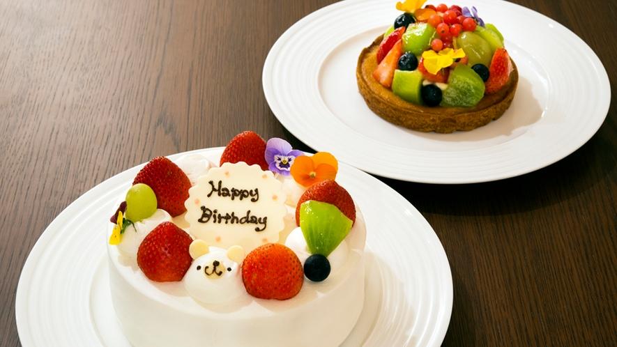 【サプライズ】ケーキ