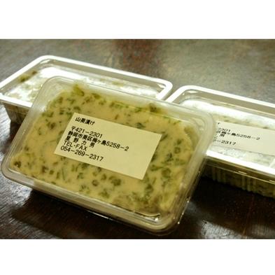 特典付◆自家製山葵漬けをお土産に♪体に優しい郷土料理×秘湯を堪能☆-2食付-