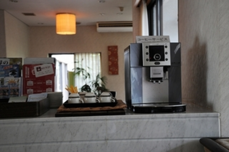コーヒサービス(セルフ・無料)