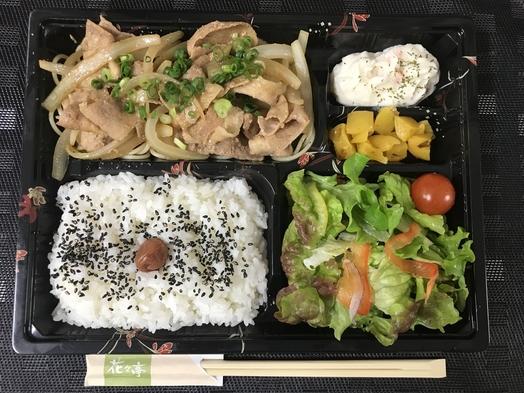 【お弁当】夕食弁当付★朝食無料プラン♪
