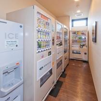 自動販売機・製氷機
