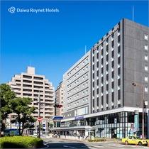 ダイワロイネットホテル徳島駅前_外観