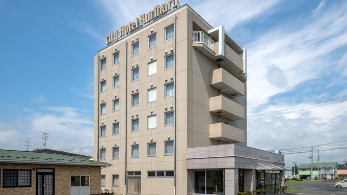 【素泊まり】全室シモンズ社製ベッド採用!有線LAN・Wi-fi完備で観光&ビジネスに最適
