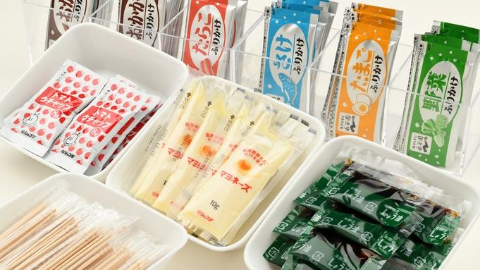 【朝食付】お米は宮城県産「つや姫」!ほかほかご飯で1日のエネルギーをチャージ