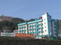 ホテル ワンワン倶楽部の外観