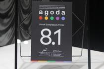 AGODA口コミアワード2019