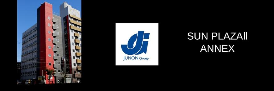 サンプラザ2 ANNEX・JUNONグループ