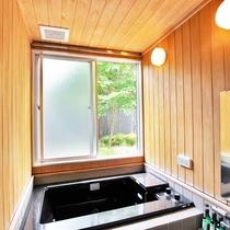和室8畳風呂