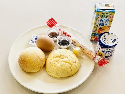 (平日)12時イン! 朝食配達/非接触のお宿でBBQも楽しめる/琵琶湖目の前/小バンガロー/