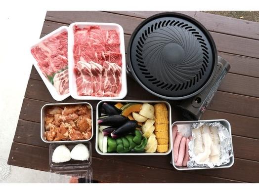 (平日)【楽ちんプラン】自然いっぱいの野外BBQ食材は地元のものをたっぷり/朝食は配達/小バンガロー
