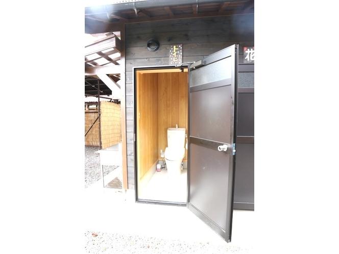 Eサイトトイレ