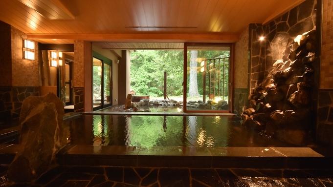 【当日限定】16:00からのチェックインでお得な素泊まりプラン♪天然温泉客室風呂付き