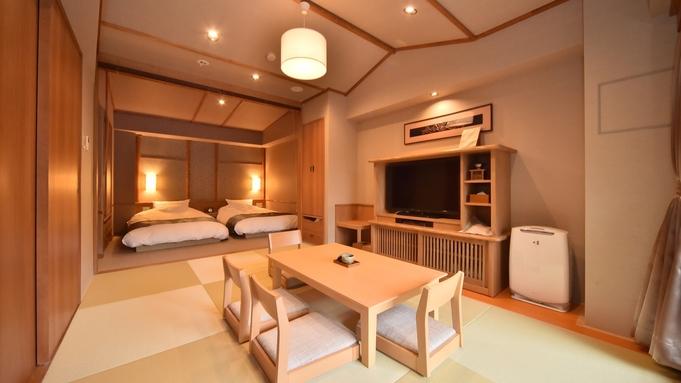 【特 別 室】最大4,000円割引!グループ旅&家族旅行にオススメ♪檜風呂も湯ったりスイートルーム