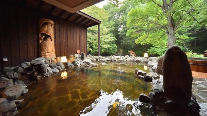【当日限定】16:00からのチェックインでお得な1泊朝食プラン★天然温泉客室風呂付き