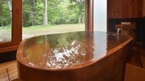 貸切風呂「月の湯」