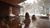 冬の河神の湯(露天風呂)