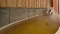 貸切風呂「風の湯」
