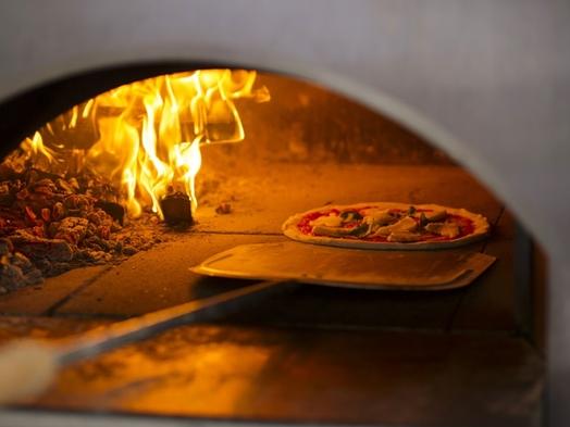 石窯で焼く本格PIZZAを堪能!BASEプラン【ひょうご再発見】【いまこそ!淡路島】