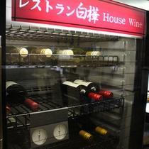 *レストラン白樺/ワインもございますので、お食事と一緒にいかがですか?