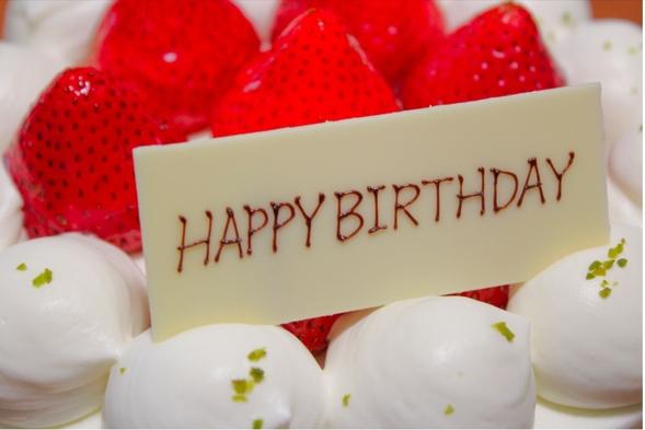 【お誕生日プラン】お祝いケーキプレゼント特典付バースデープラン♪ メゾネットタイプ「お池」